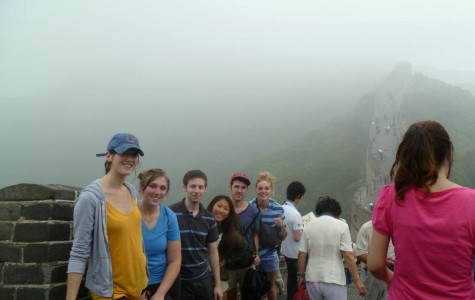 Destinee's China:  A City High Alum's Summer Studying Abroad
