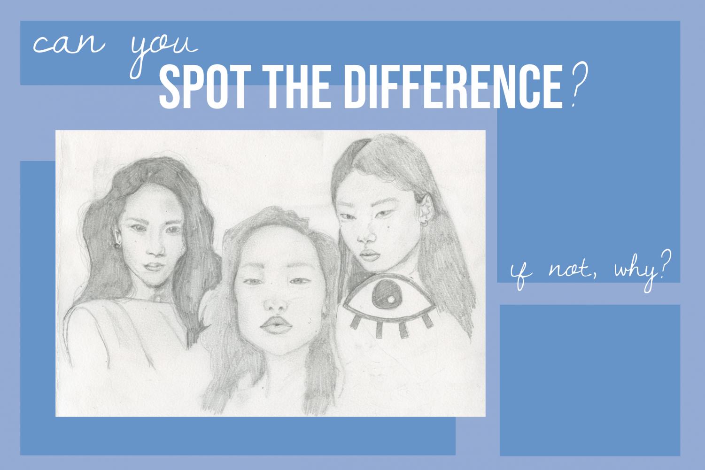 .فن مها محمد  لا يبدو جميع الآسيويين متشابهين ، ومع ذلك فهم مخطئون باستمرار  لبعضهم البعض.